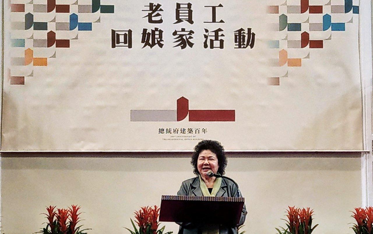陳菊:為辦國際會議登陸 曾向北京市長提馬總統