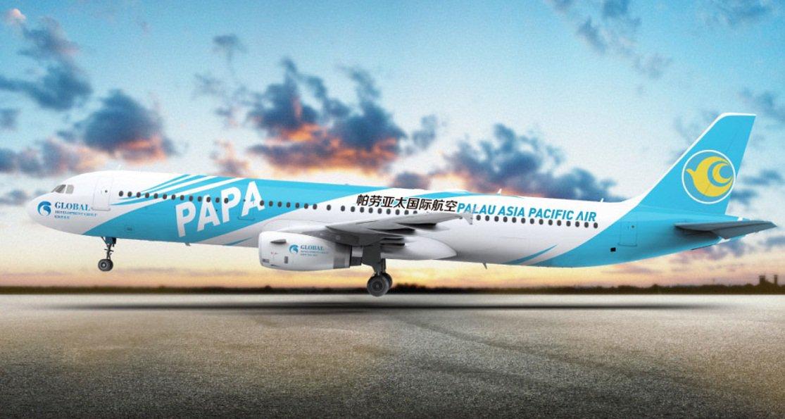 帛琉亞太航空6月開航台北塞班