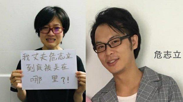 中國工人公開要求 釋放維權人士