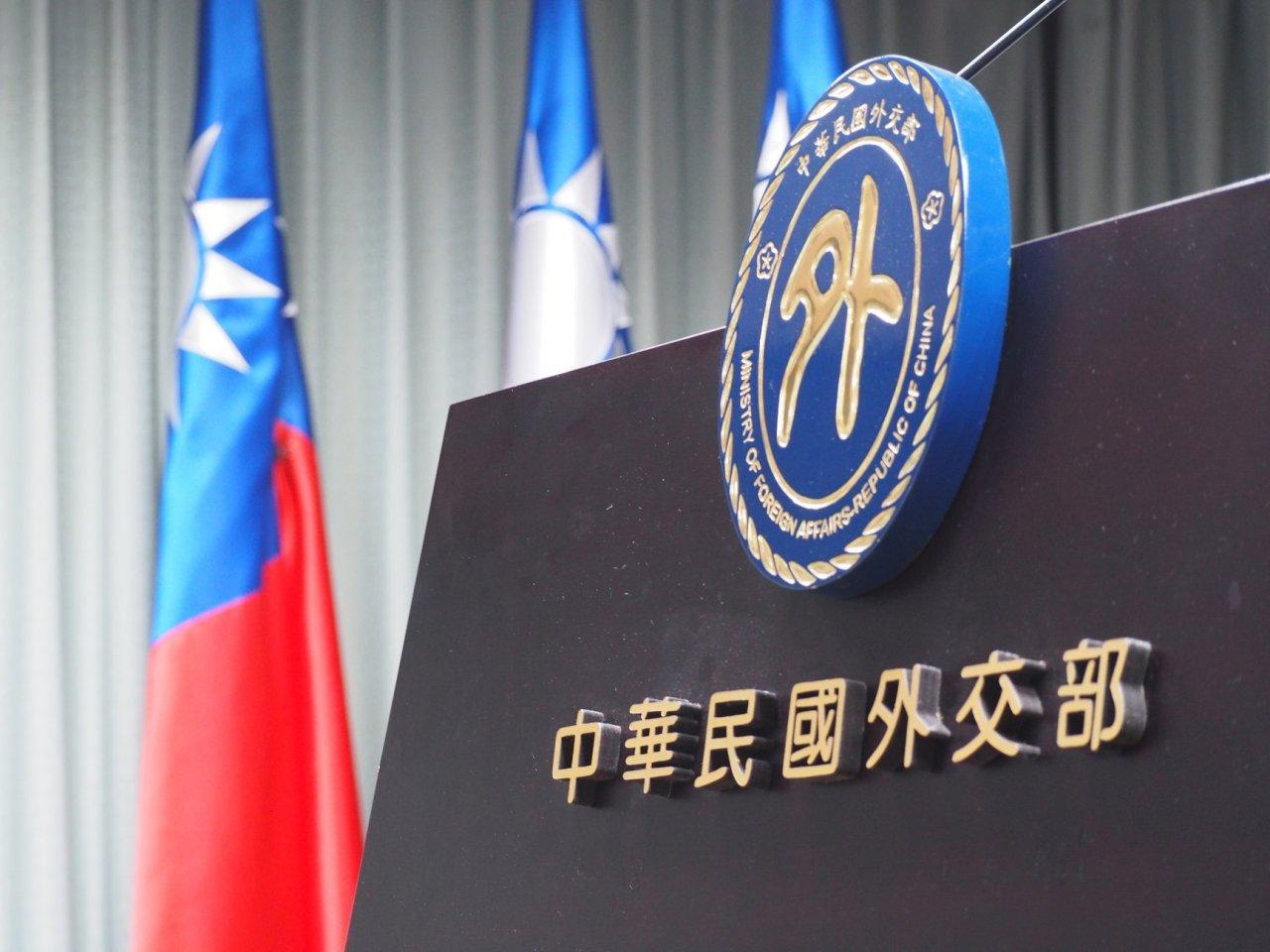 外交部:感謝106位歐洲政要發聲 挺台參與WHO