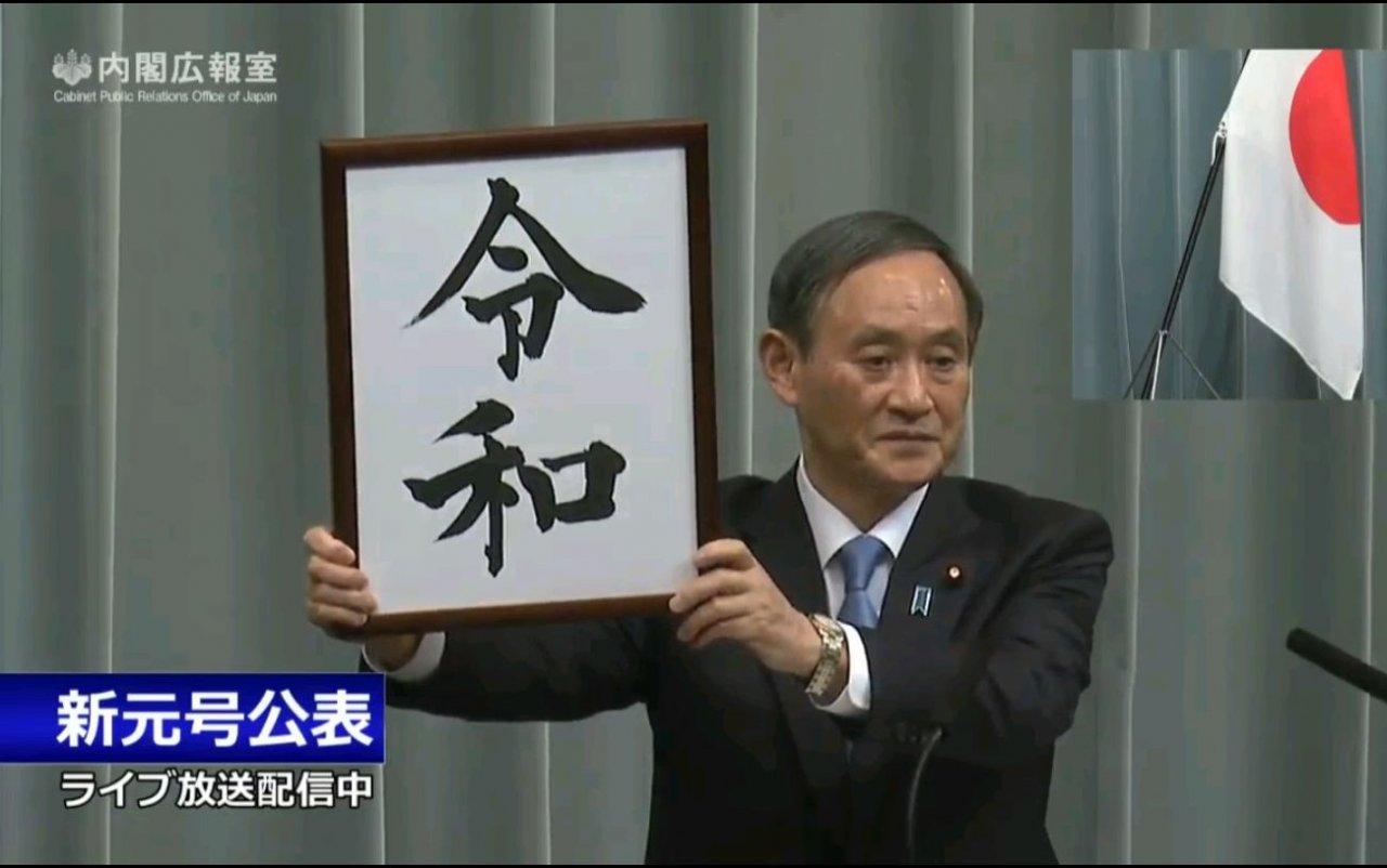 延續安倍路線 令和大叔菅義偉可能出線成為新首相