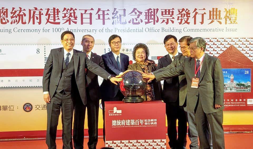 總統府百年紀念郵票發行 陳菊:見證台灣民主發展