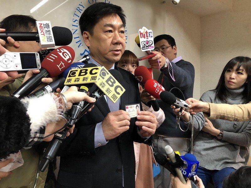 國人任職中國社區主任助理違法 內政部首波開罰2人