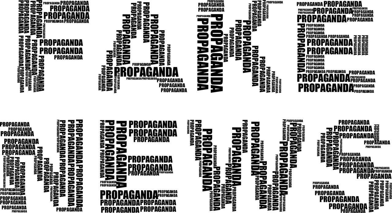 談假新聞的分析和起源   (下)