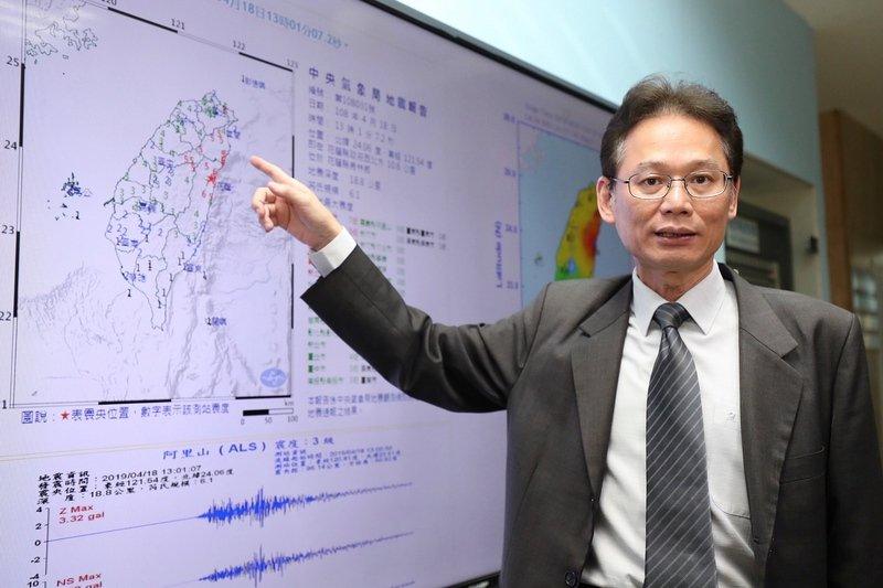 不再當邊緣人 地震國家級警報統一標準預計5月上路