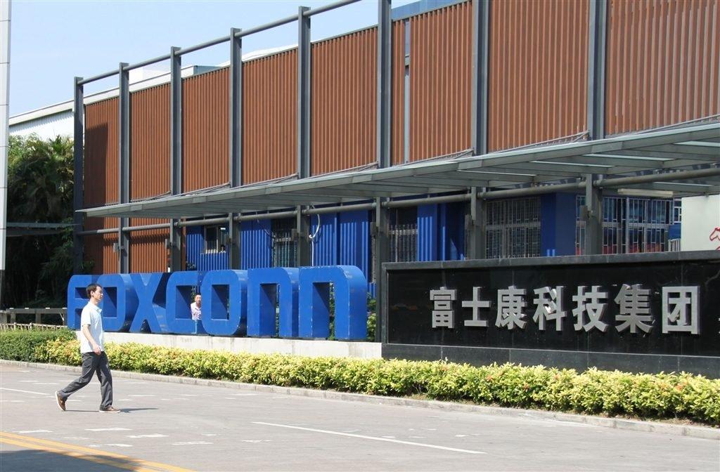 路透:鴻海深圳主廠將部分復工