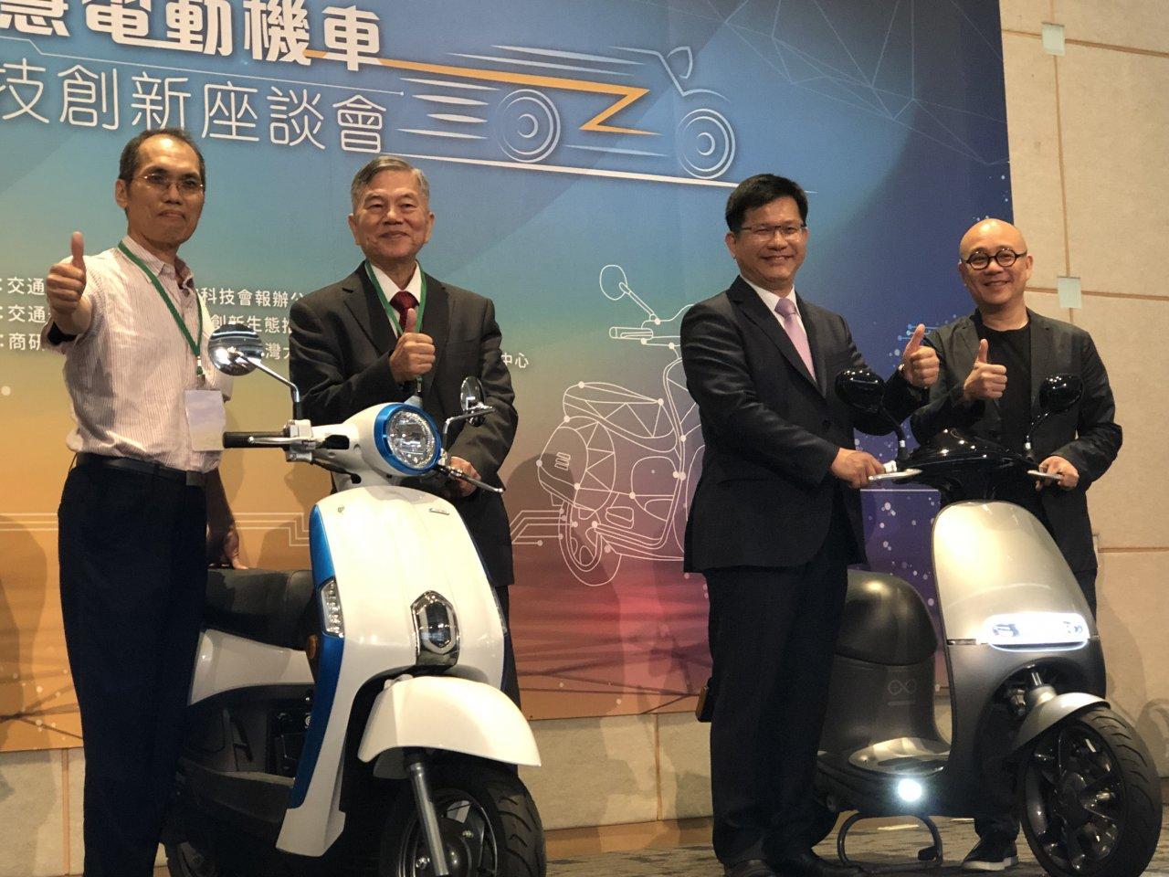 交部攜手經部 成立e-Moto國家隊打世界盃