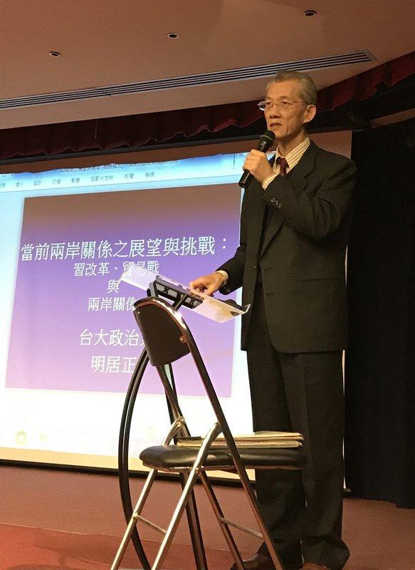 香港未來分析,專訪明居正教授 上