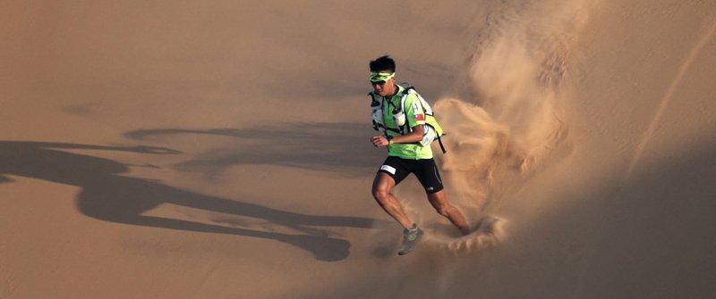 紀錄片出發:超馬運動員陳彥博,挑戰自我的動人歷程