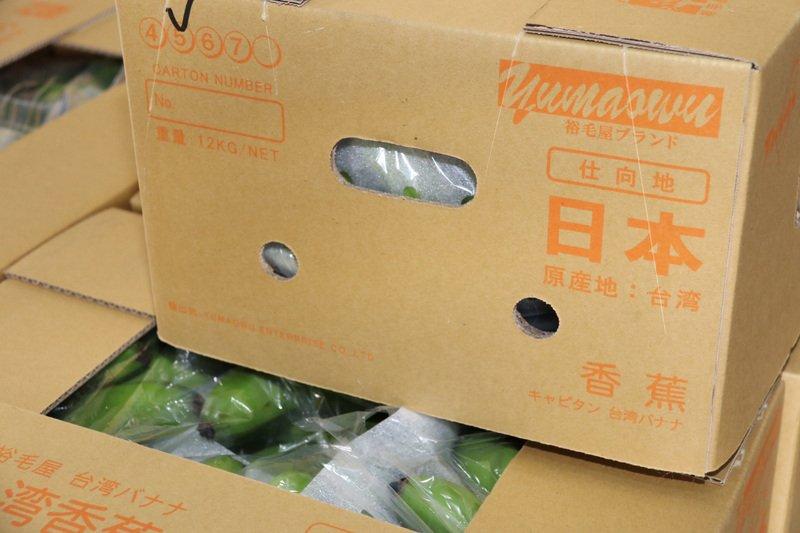 香蕉農藥超標遭日方退貨?農糧署:個案下架銷毀