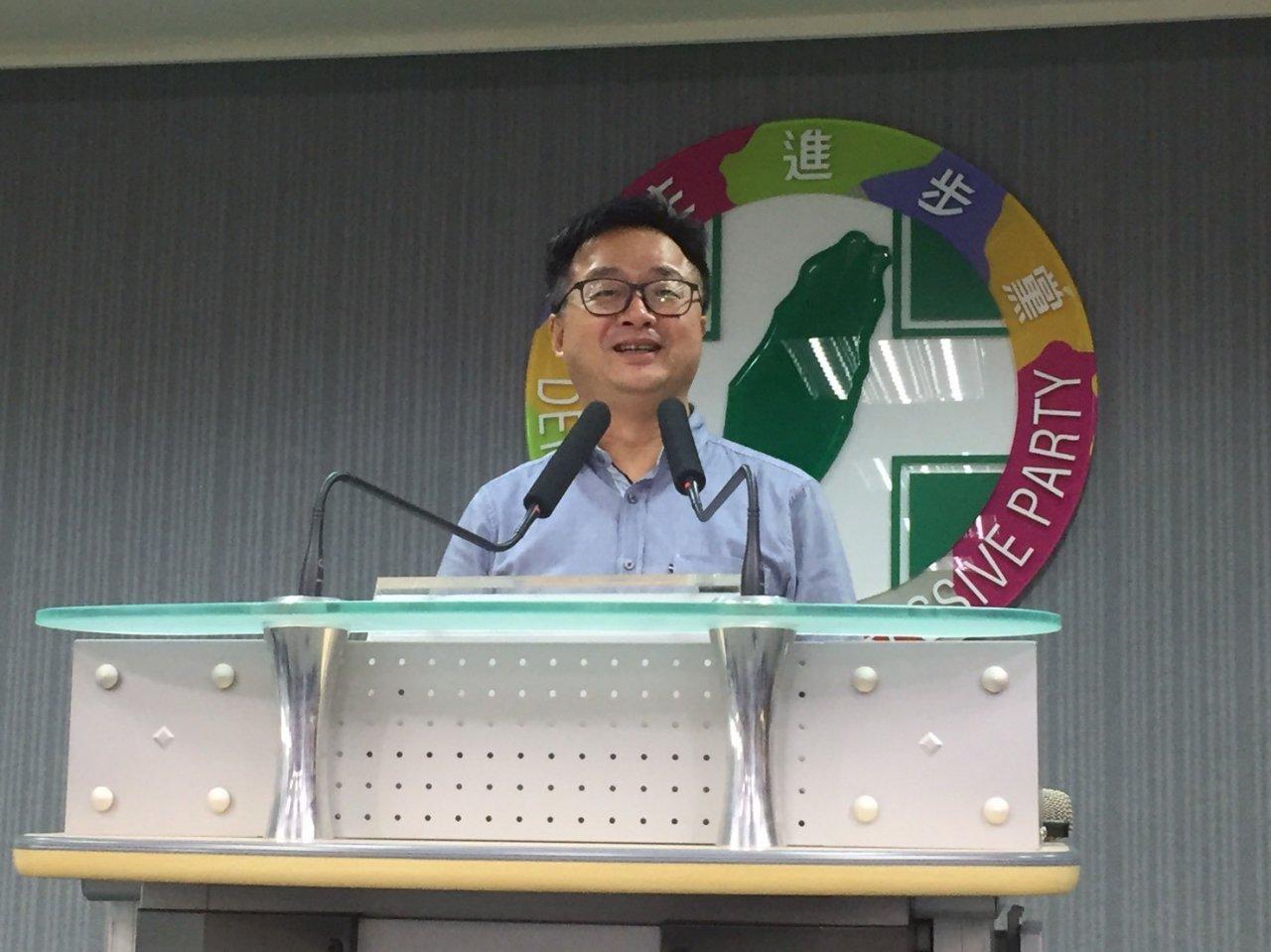 民進黨明開中執會確認總統提名 蔡總統將到場致意