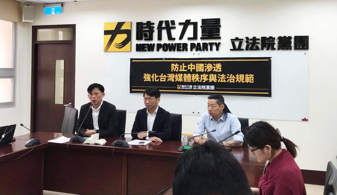 時力提修法 替中國政治遊說最重判3年徒刑