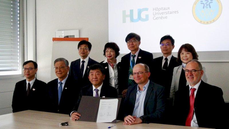 展現Taiwan Can Help 與日內瓦大學醫學院簽MOU