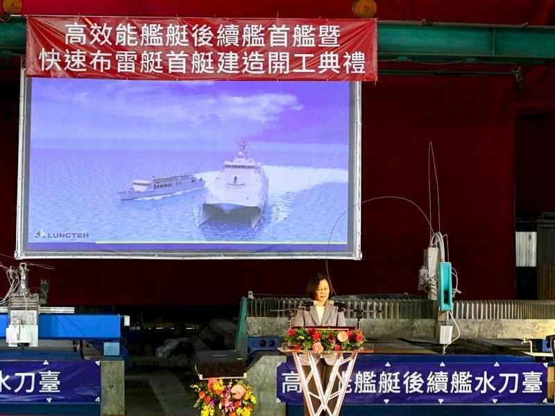 海軍新艦艇開工 總統:勇者不懼為台灣打拚