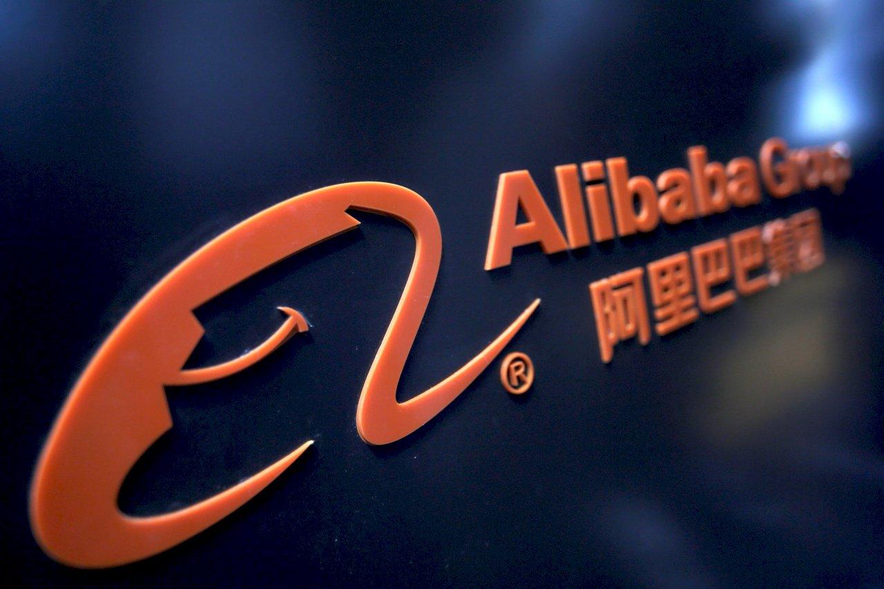 傳阿里巴巴公布香港IPO發行價 募資近130億美元