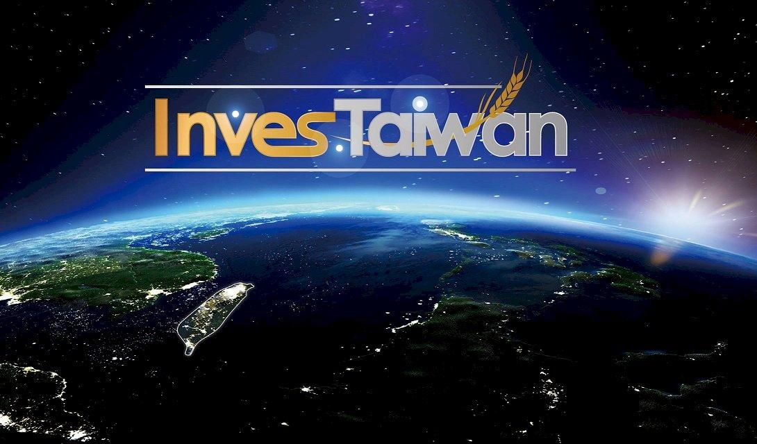 看好台灣潛力 1至9月僑外投資年增逾9%