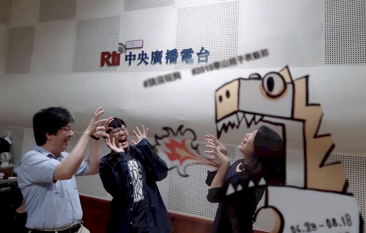 2019華山親子表藝節《孩沒玩夠!》