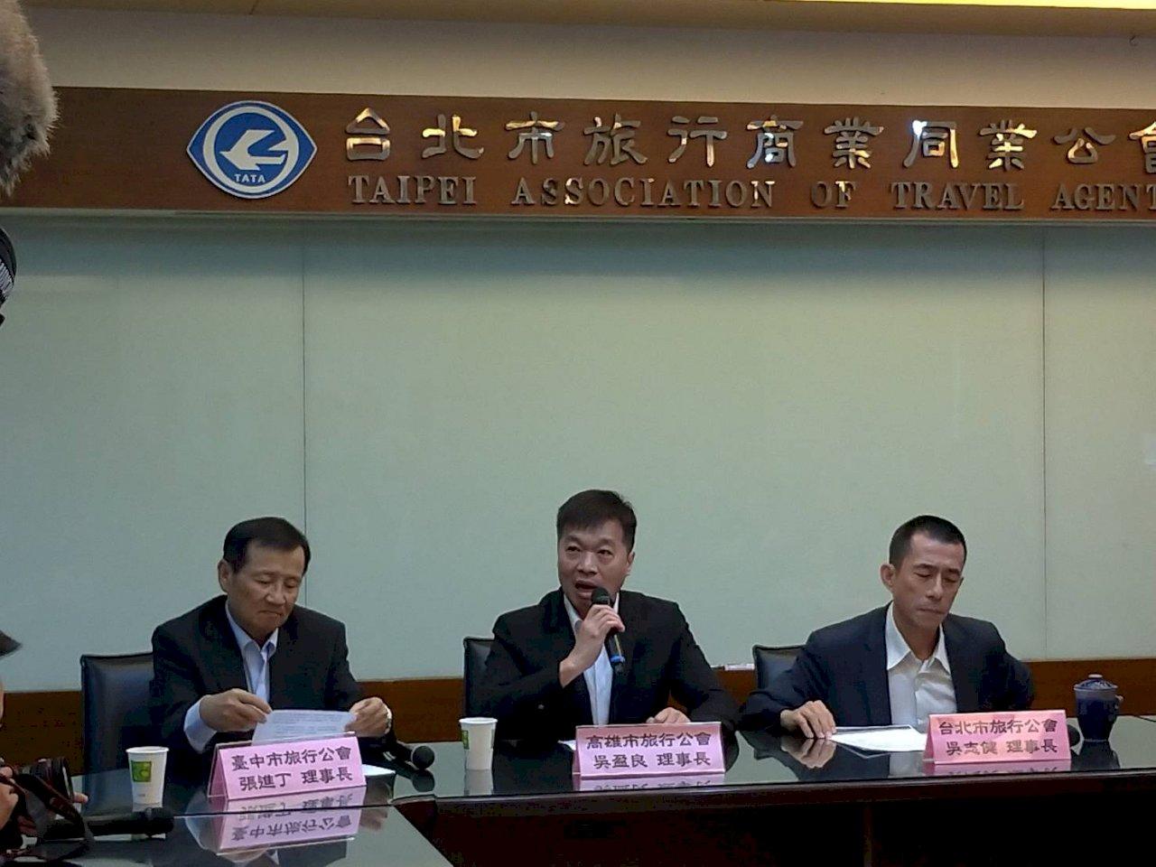 反突襲罷工旅行業怒吼 25日長榮航運大樓抗議