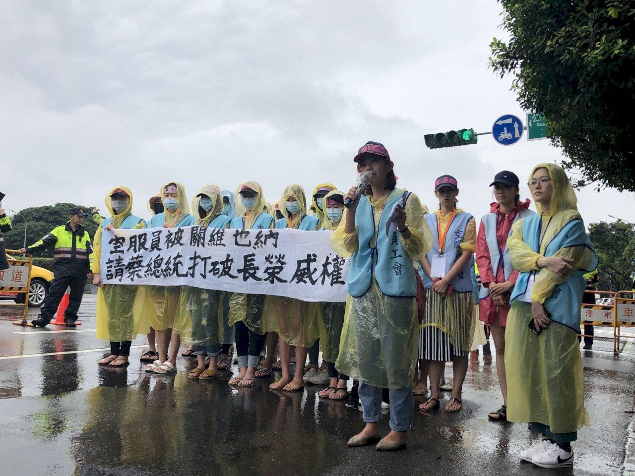 罷工第5天 空服工會打親情牌並向總統陳情