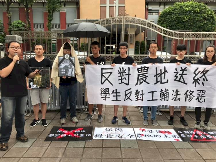 反對工輔法修惡 跨校學生籲增加落日條款