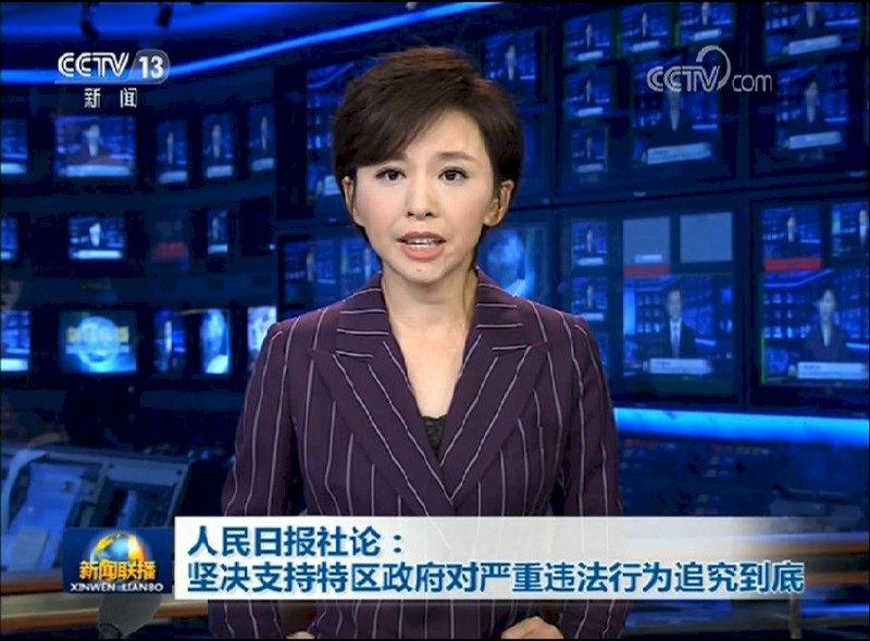 四招看穿中國假新聞伎倆!監督政府是權力 放棄權力也會被社會放棄