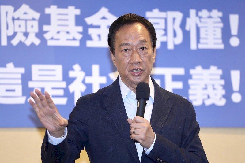 RFA:郭台銘、王金平可望搭檔 問鼎總統大位