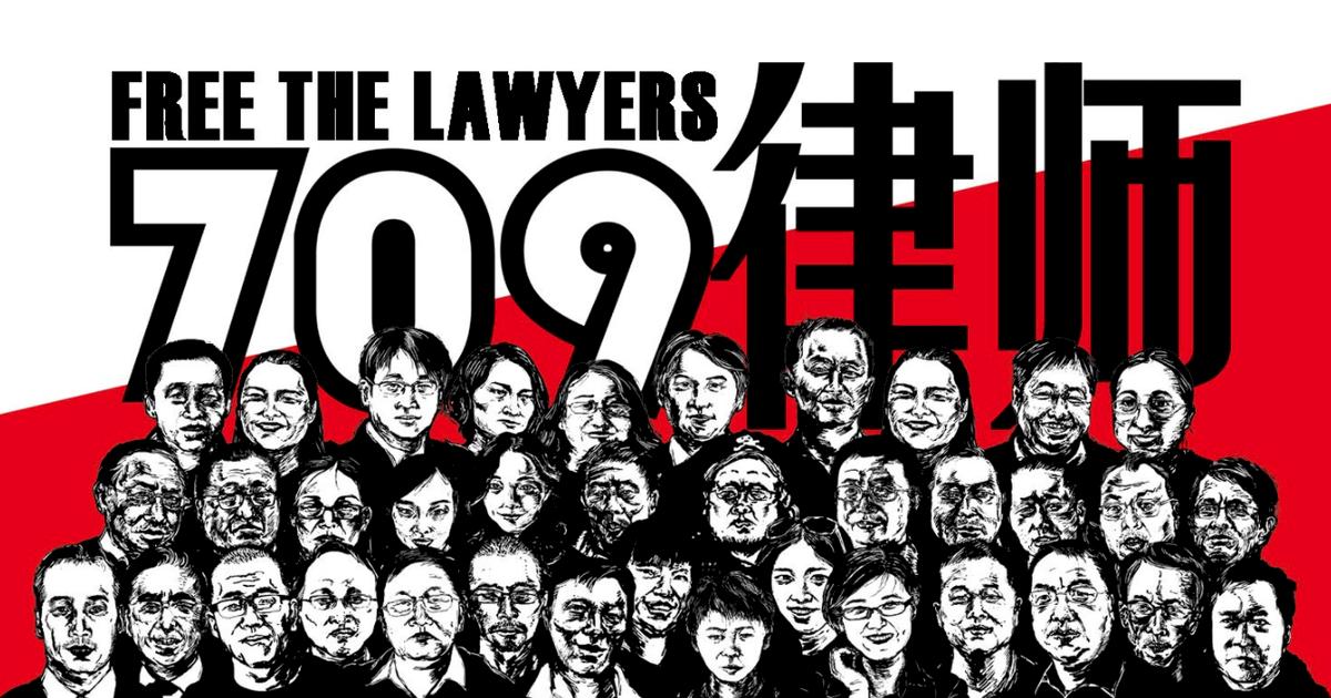 從709到港版國安法 陳建剛:中共統治與法治絕不相容