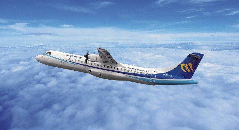 華信班機艙壓異常升高事故 運安會:維修疏失