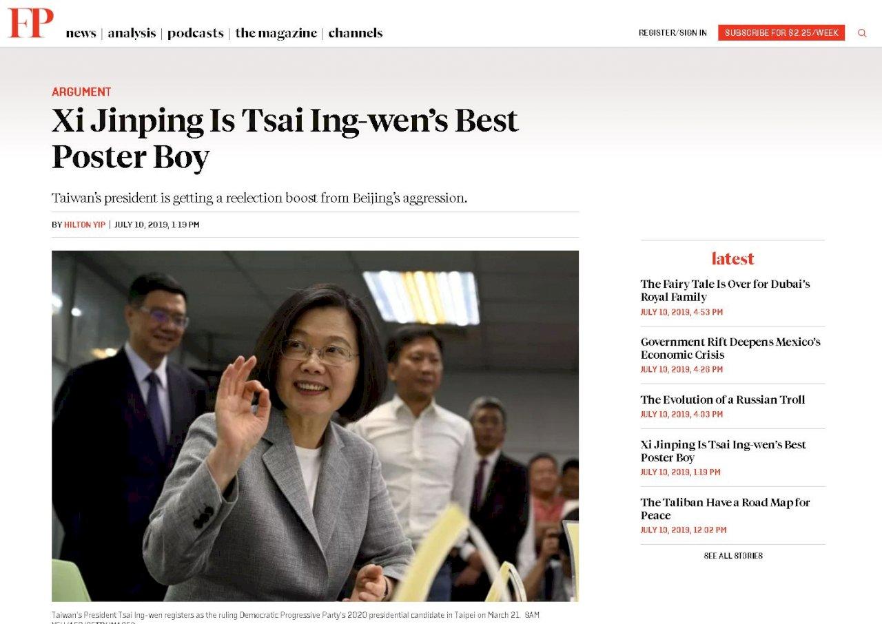外交政策刊文 香港反送中推升蔡總統連任可能