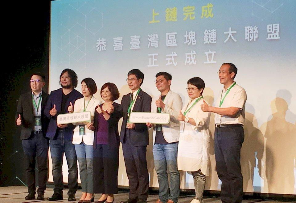 台灣區塊鏈大聯盟成立 盟主陳美伶提3重點工作