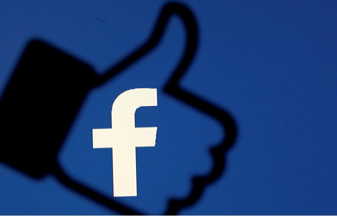 川普競選廣告使用納粹符號 臉書移除