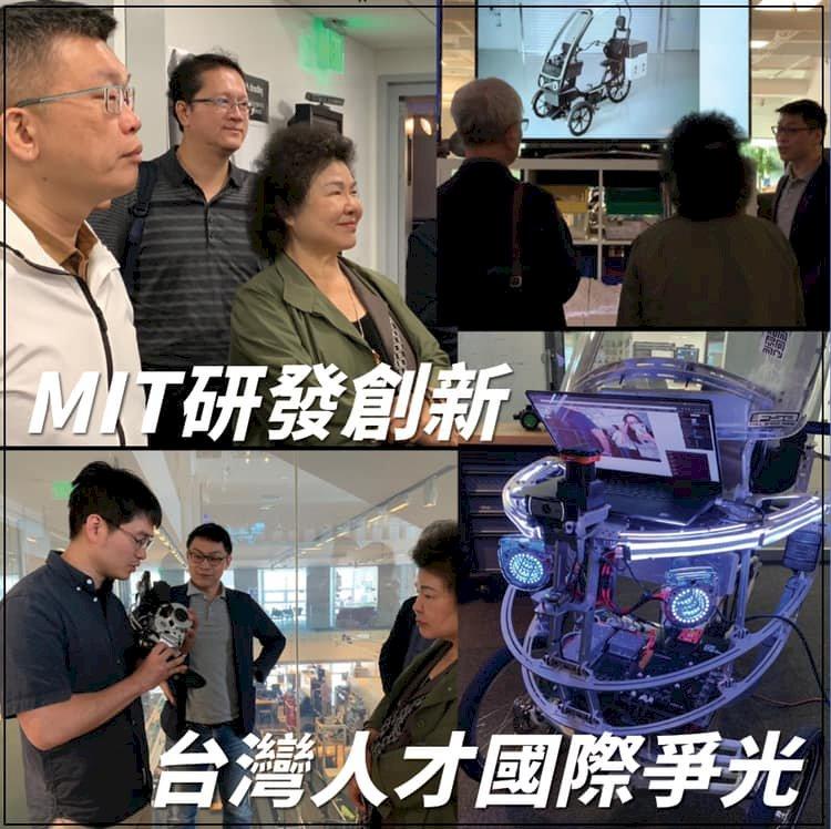 訪麻省理工學院台生 陳菊:開創新局關鍵力量