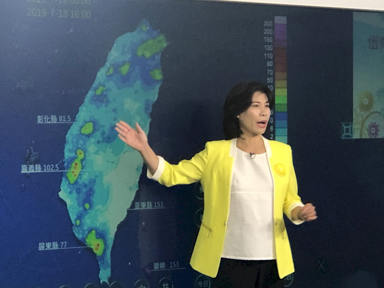 輕颱丹娜絲海警提前解除 南海低壓接力來襲