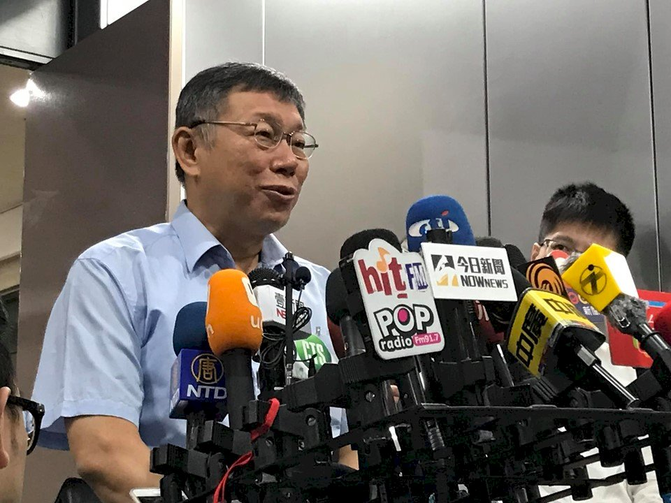 柯文哲籌組「台灣民眾黨」 內政部:尚需經審查