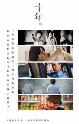 香港電影的終點?