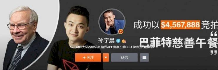 涉嫌非法集資 中國創業家孫宇晨取消巴菲特午餐