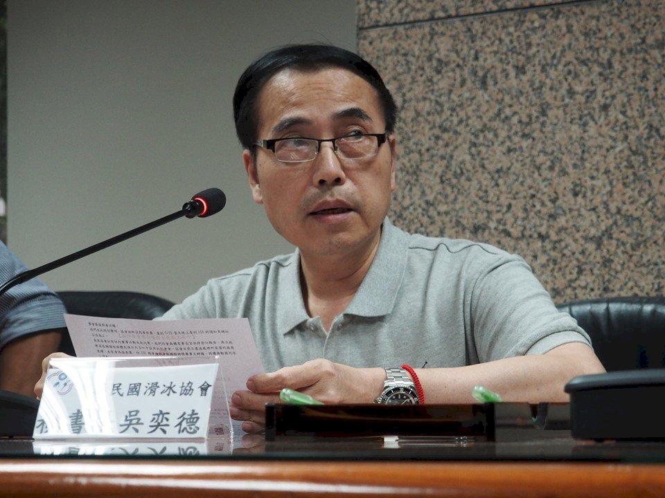 自作主張停辦國際賽  前冰協秘書長吳奕德遭起訴