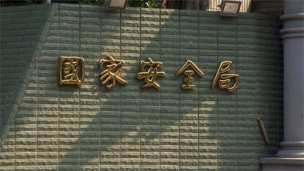 國安局:劉冠軍涉投敵等罪 已依法向高檢署告發