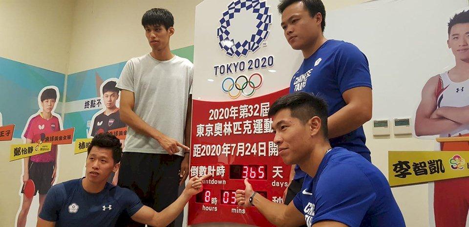 2020東京奧運倒數365天 選手誓師向前衝
