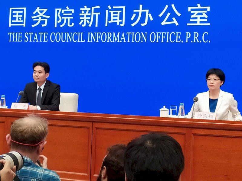 北京國新辦6日再召開記者會 談香港問題