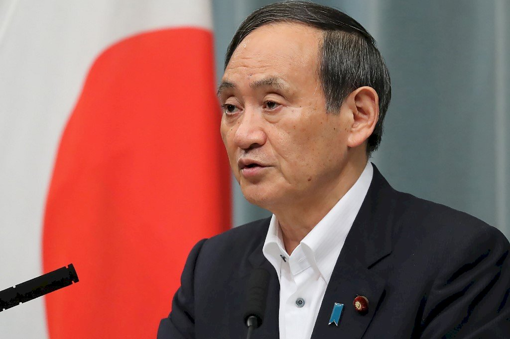 索羅門與台斷交 日本政府高度關注