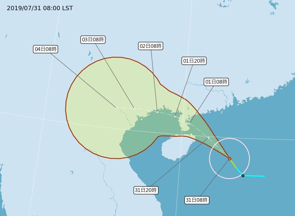 第7號輕颱薇帕形成 對台灣無威脅