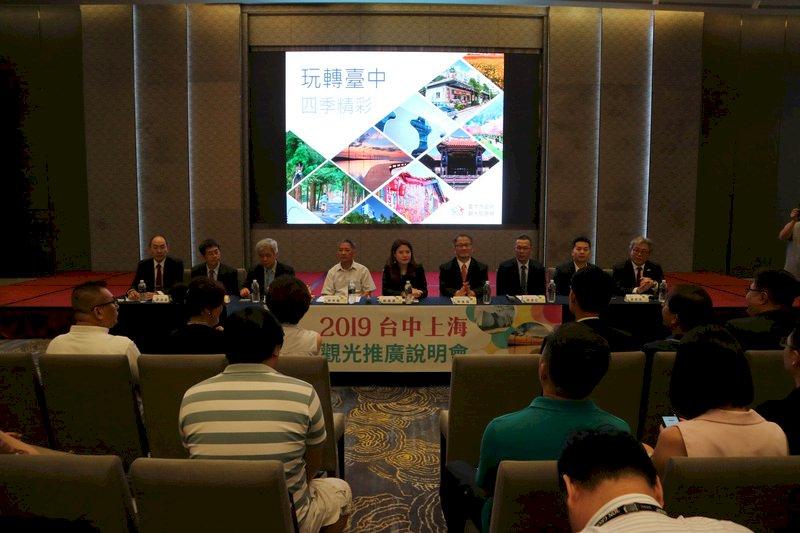 中國封殺赴台自由行 上海官員:應該不會太久