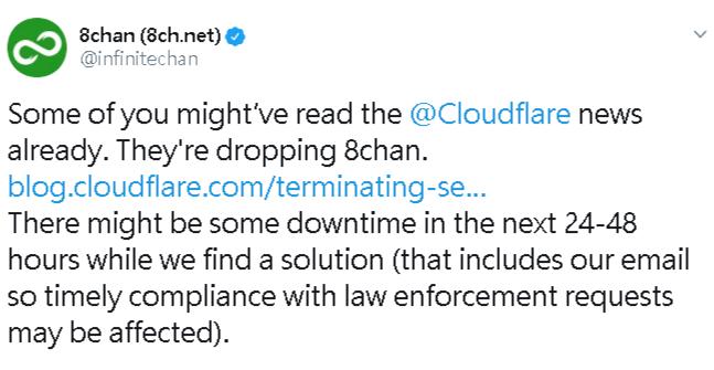 德州槍手發表仇恨宣言 8chan留言板關閉