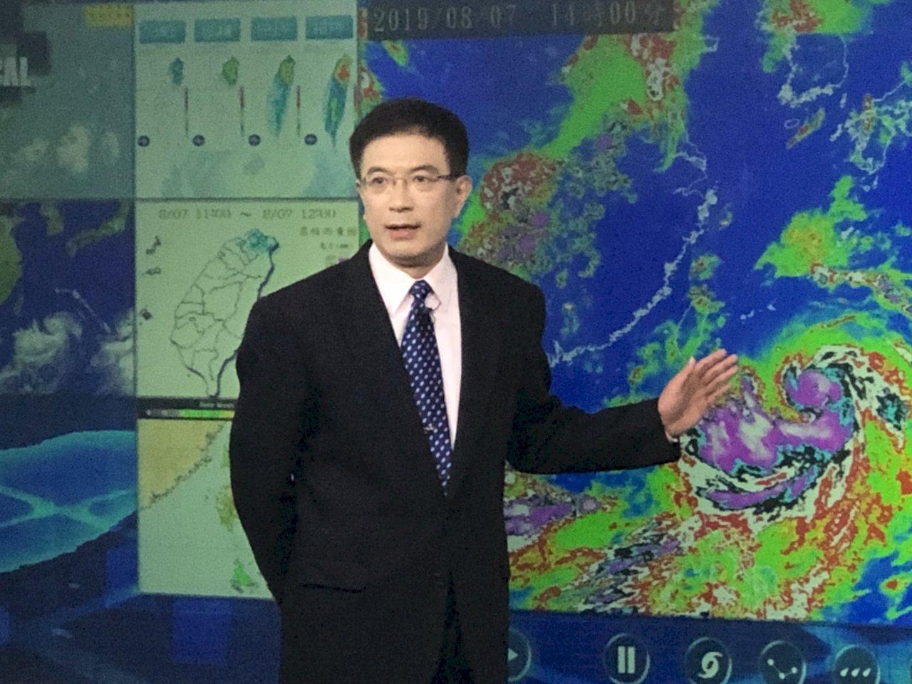 中颱利奇馬來襲 海警17:30發布