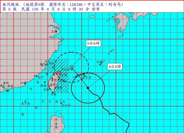 利奇馬升級為強颱 陸上警報發布