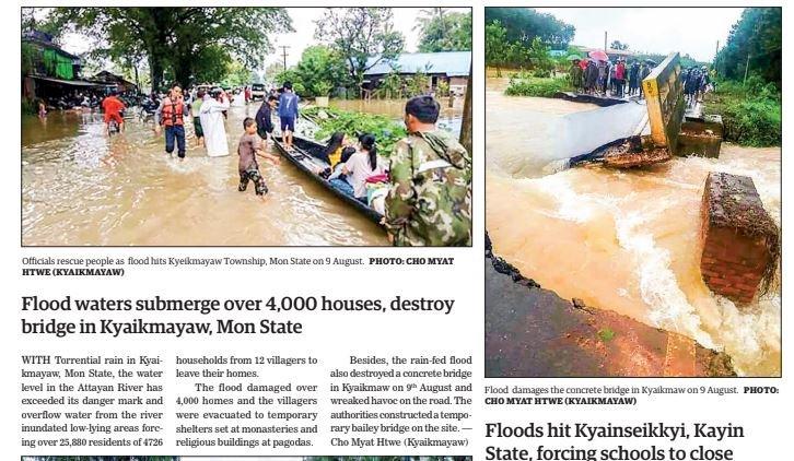 緬甸土石流增至51死 軍方協助救災