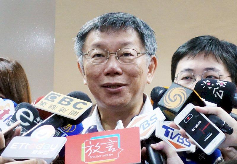 郭台銘若參選 柯:民進黨會貼「董建華2.0」標籤