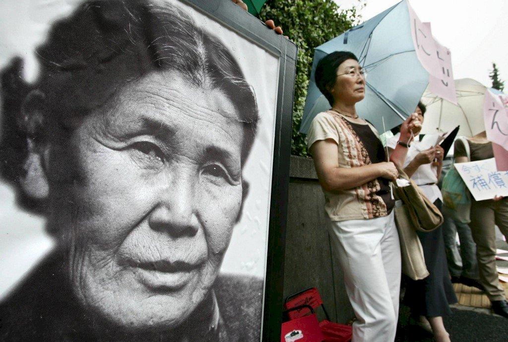 歷史傷痕難解 南韓法院裁定慰安婦對日民事求償