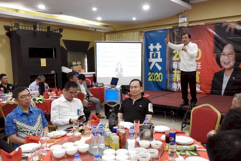 菲國後援會成立 蔡總統:海外打拚的是台灣之光